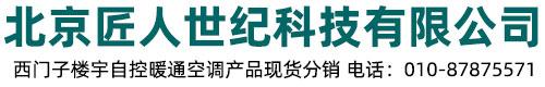 北京匠人世纪科技有限公司