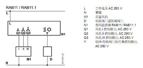 西门子空调温控器接线图